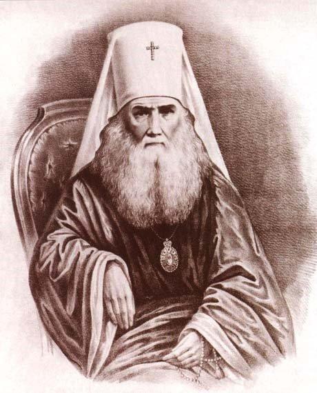 Святитель Иннокентий, митрополит Московский и просветитель Сибири и Аляски