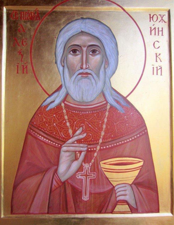 Святой праведный Алексий Медведков