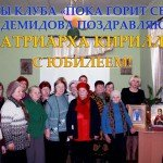 """г. Демидов. Православный клуб """"Пока горит свеча"""""""