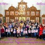 п. Верхнеднепровский. Храм св. прав. Иоанна Кронштадтского