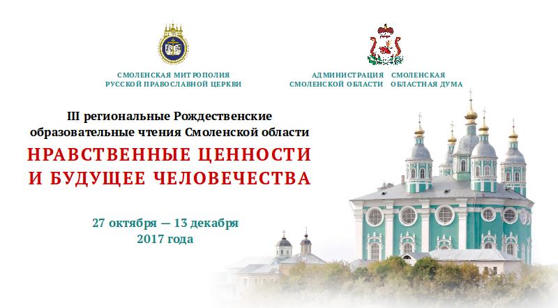 2017-12-12_333