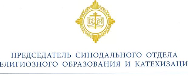 HEADER_PREDS_sinod_OROIK