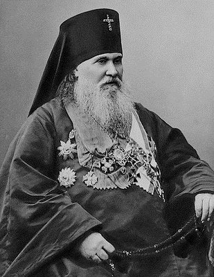 Арсений (Брянцев), архиепископ Харьковский и Ахтырский