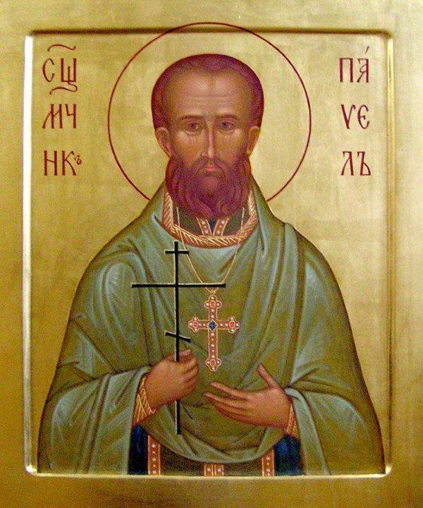 Священномученик Павел (Иванов)