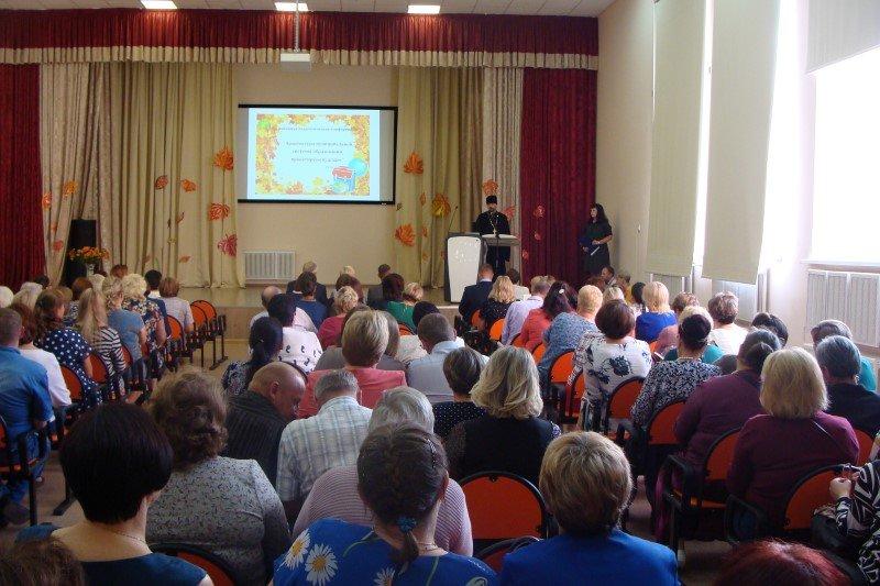 В Велиже священник принял участие в ежегодной августовской педагогической конференции