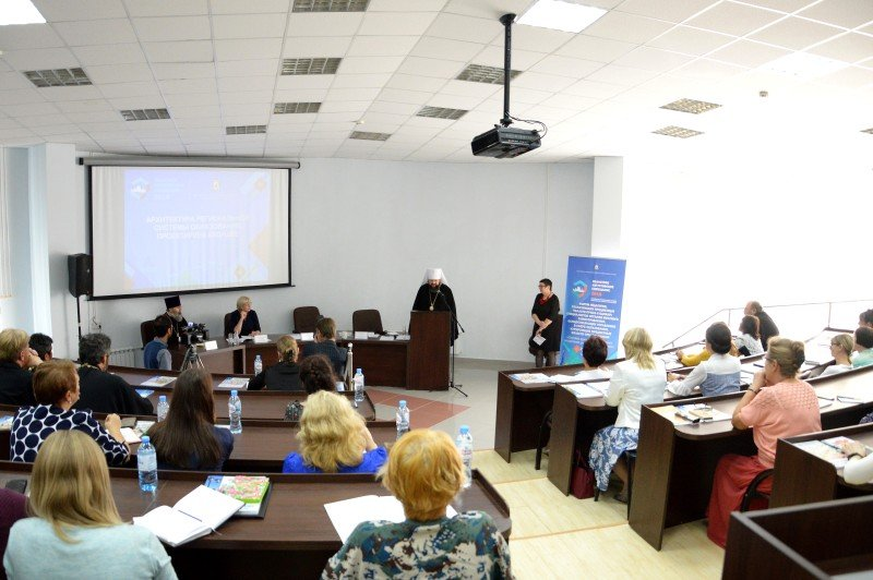 Состоялся педагогический форум по проблемам духовно-нравственного воспитания