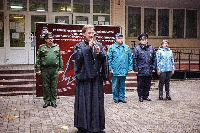 Священник приветствовал участников IV юнармейских военно-патриотических сборов