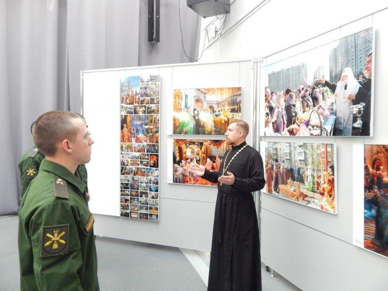 Гостями фотовыставки «Слово Патриарха. Время больших дел» стали военнослужащие