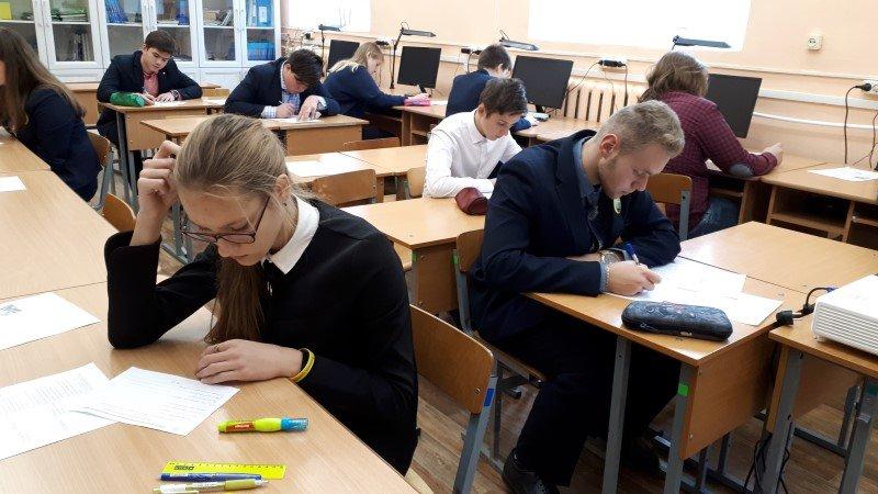 Смоленская Православная гимназия провела муниципальный тур олимпиады «Наше Наследие»