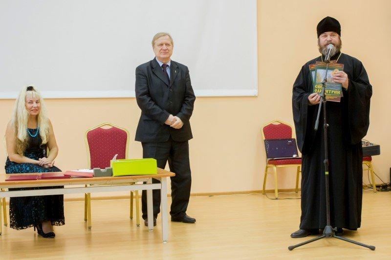 Торжества к 95-летию Смоленской областной организации Союза писателей России