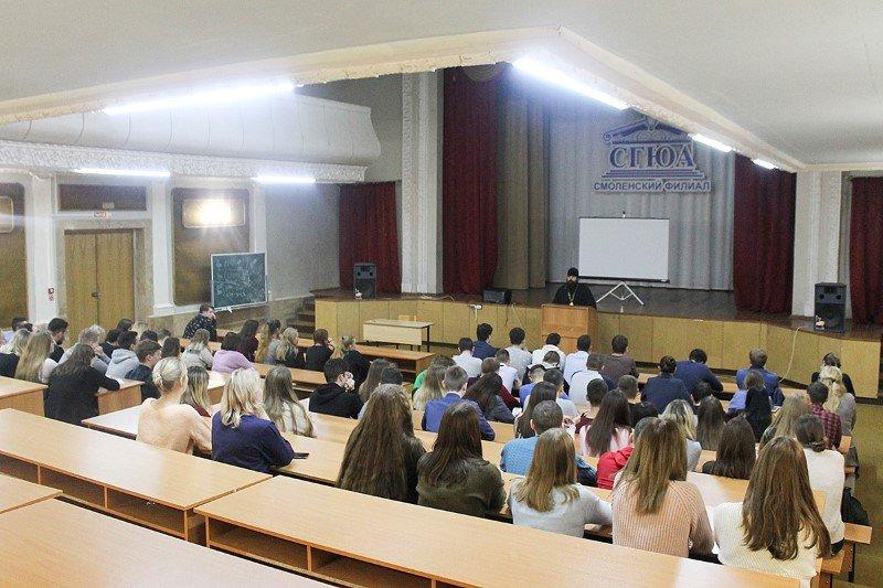 Священник поговорил со студентами СГЮА о смысле бытия человека