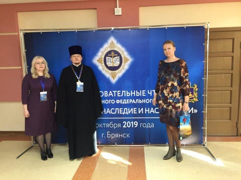Делегация Смоленской епархии участвовала в XVI Рождественских чтениях ЦФО в Брянске
