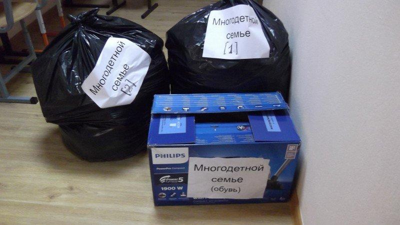 Адресная благотворительная акция православной семейной гостиной «Радонеж»
