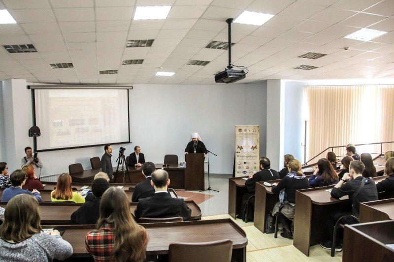 Презентация епархиального молодежного проекта в СмолГУ
