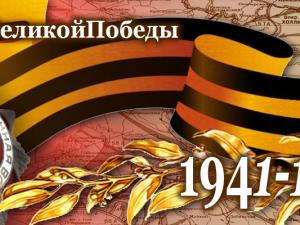 2020-04-026-1