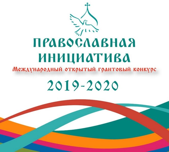 2020-08-19-1