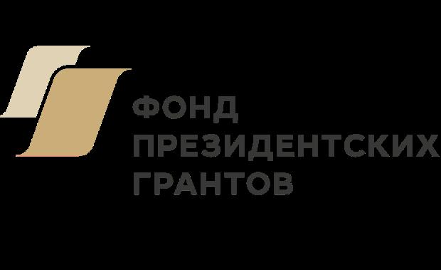 2020-08-28-01