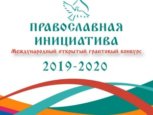 2020-10-21
