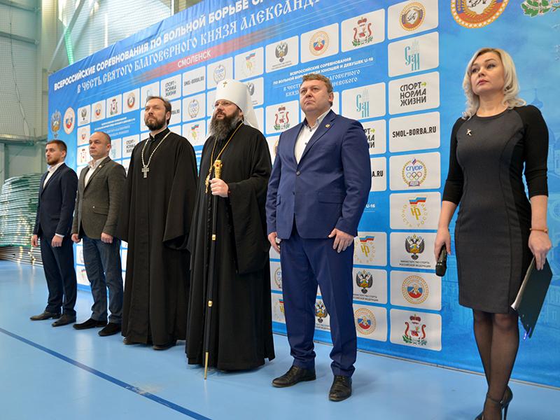 Митрополит Исидор приветствовал участников Всероссийских спортивных соревнований