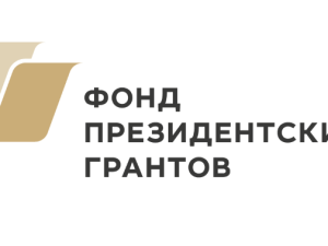 2020-01-14