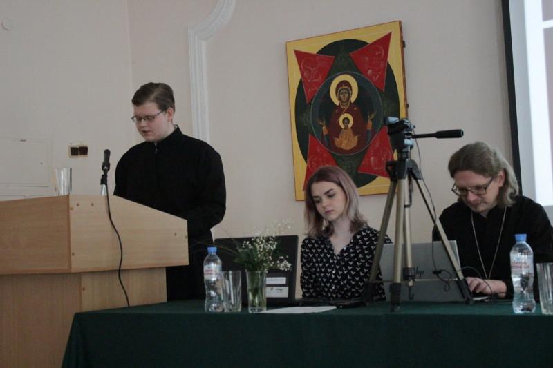XIII всероссийская молодежная научно-практическая конференция «Вера и наука: от конфронтации к диалогу»
