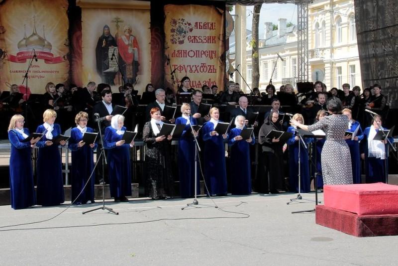 Определены участники Первого Патриаршего международного фестиваля русской духовной музыки «Свет Христов»